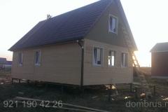 dombrus47